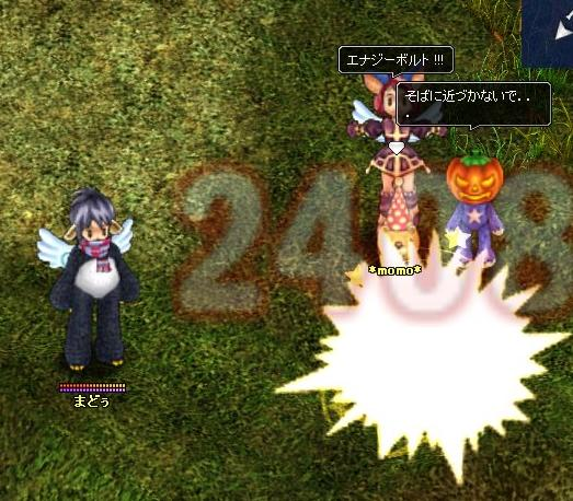 エナとかぼちゃ