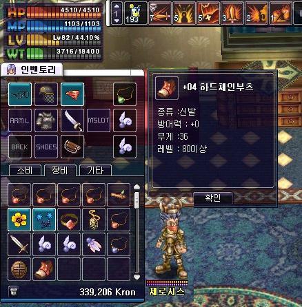 韓国ゼネ30