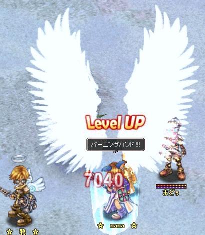 nanaレベルあっぷ