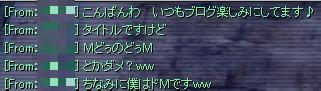 バザー9-22-1