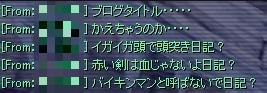 バザー9-22-5