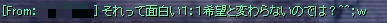 バザー9-22-7