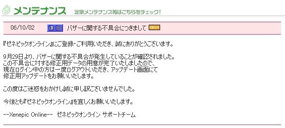 10/2修正