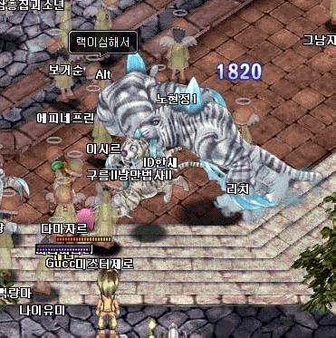 韓国ゼネ34-2