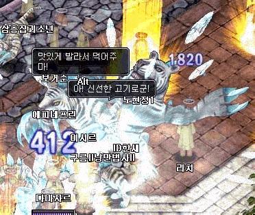 韓国ゼネ34-3