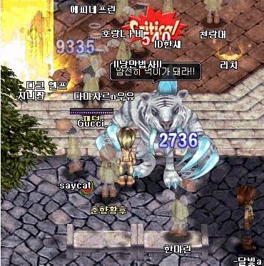 韓国ゼネ34-4