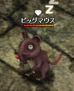 ビッグマウス10-15