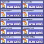 福袋11-1-3