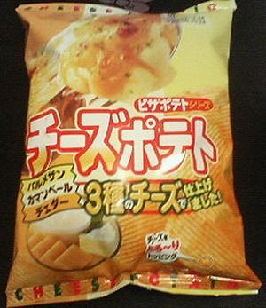 チーズポテト11-1