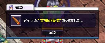 がちゃ11-2-2