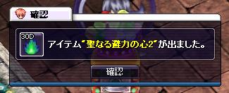がちゃ11-2-3