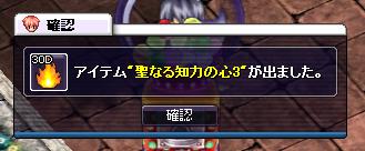 がちゃ11-2-4