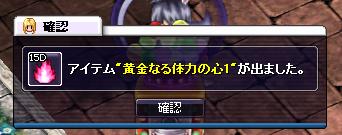 がちゃ11-2-7