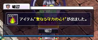 がちゃ11-2-8