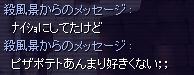 さっちゃん11-4-1