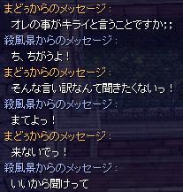さっちゃん11-4-3
