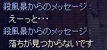 さっちゃん11-4-4