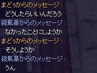 さっちゃん11-4-5