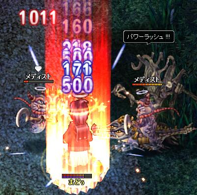 枯木の逆襲11-10-1