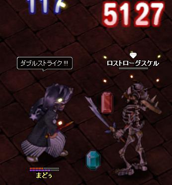 ロスト11-17