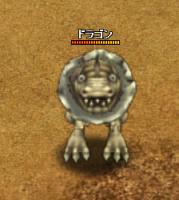 ドラゴン11-17