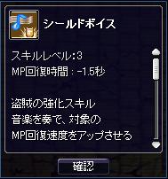 シールド311-25-1