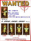 韓国ゼネ52