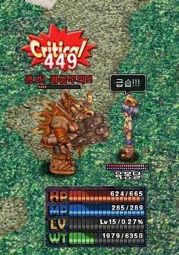 韓国ゼネ57