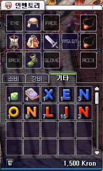 韓国ゼネ58