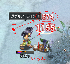 メンテ後スキル1-10-1