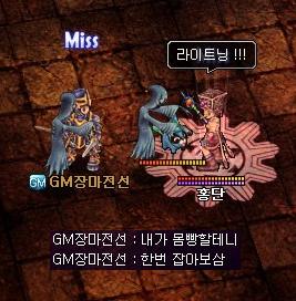 向こうのGM1-18-1