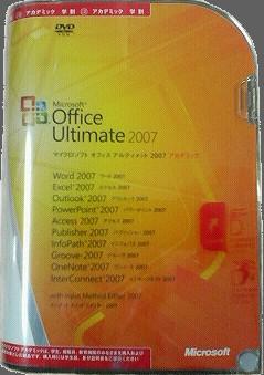 VISTA Office Ultimate