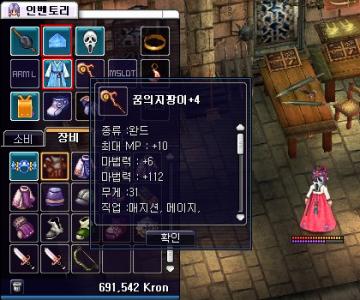 韓国ゼネ67