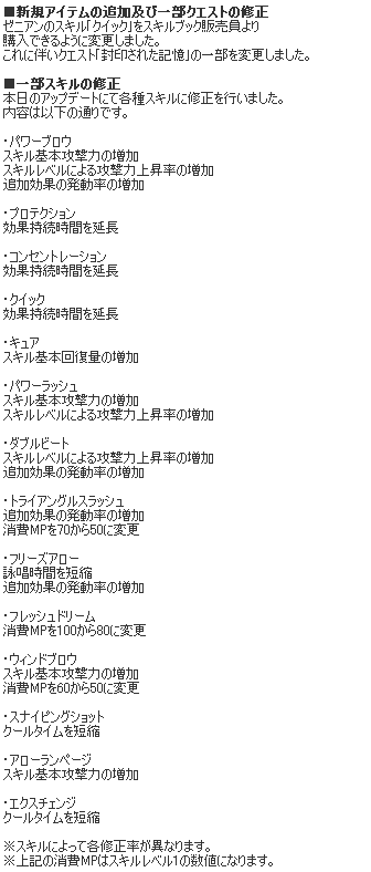 20070312013758.png