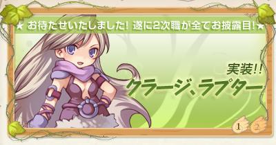 くじらとらぴゅた_08-01-23-1