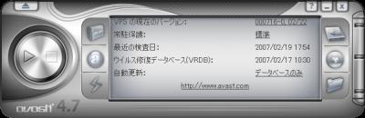 Avast_2-10-1