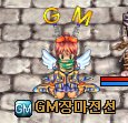 GM_2-25-1