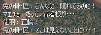 2008_10_2420_56_16.jpg