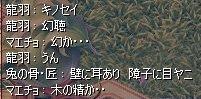 2008_10_2420_57_16.jpg