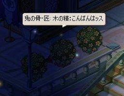 2008_10_2421_03_58.jpg