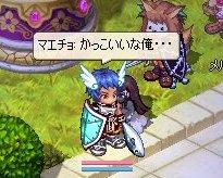 2008_10_2422_10_54.jpg