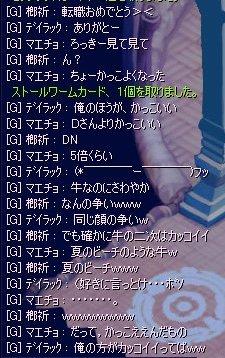 2008_10_2423_23_12.jpg