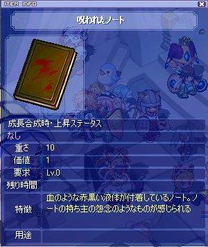 2008_10_2820_33_26.jpg