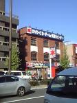 東寺駅前店