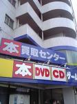 名古屋大曽根店