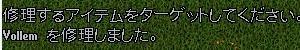 2009y09m12d_114329951.jpg