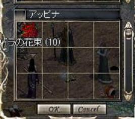 09102001.jpg