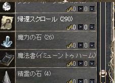 09103002.jpg