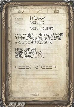 0971101.jpg
