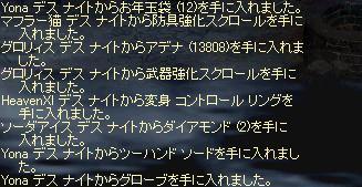 10010301.jpg
